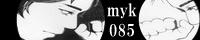myk085 | アナログ
